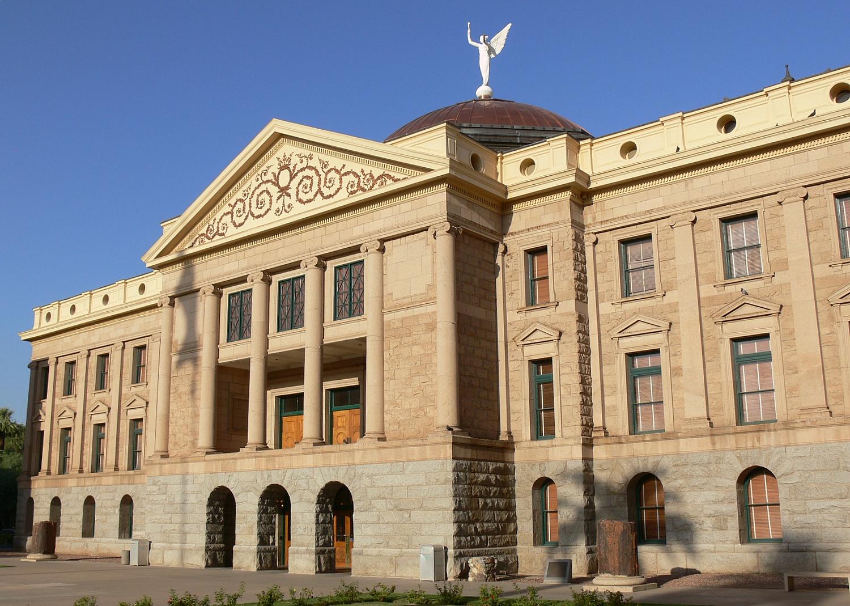 AZ_State_Capitol_Building_80635